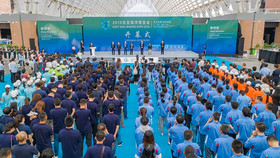 2019东亚海洋博览会在青岛开幕