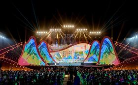首届嘉陵江国际文化旅游节在合川开幕